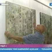 TRT - Nur Ataibiş Tanınıtım